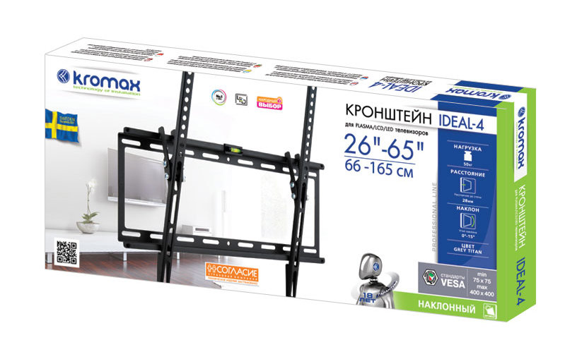 Кронштейн для ЖК LED телевизора Kromax Ideal-4 Grey (темно-серый)