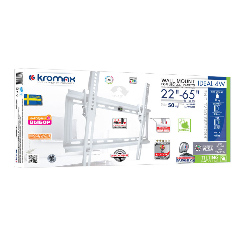 Кронштейн для ЖК LED телевизора Kromax Ideal-4 New White (белый)