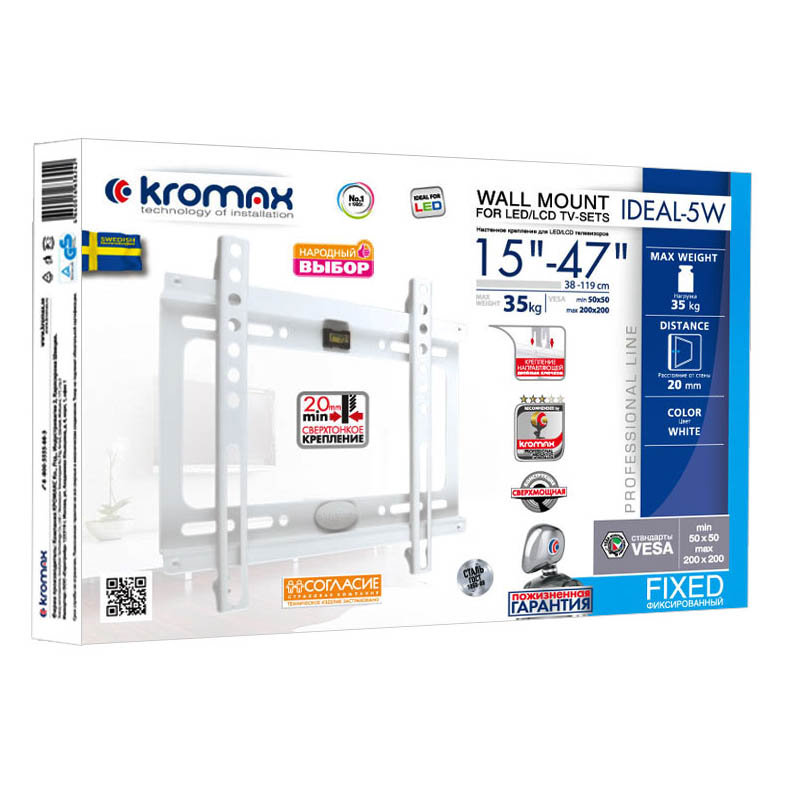 Кронштейн для ЖК LED телевизора Kromax Ideal-5 New White (белый)